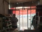 《济南商铺》工业南路商业街盈利蛋糕店转让