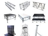 工厂直销铝合金舞台灯光架太空架truss架铝合金桁架
