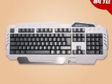 爱慧电子 国宇713键盘游戏专用键盘USB电脑键盘机械键盘 厂家