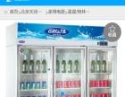 因生意变动现有一台九层新冰柜低价处理