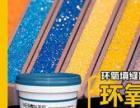 邢台专业瓷砖美缝进口环氧彩沙美缝施工环保美缝剂