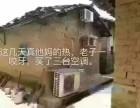 铜陵专业空调安装移机