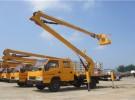 高空作业车 16米折臂高空车及配件现货厂家直销面议