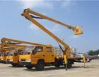 高空作业车 16米折臂高空作业现车厂家直销