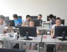 平面设计培训,平面设计培训学校,武汉平面设计培训学校