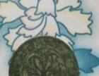 湖南省造双旗币二十文,五星小字,嘉禾九绕,货币过渡时期