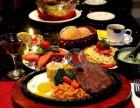 台北牛排自助餐厅加盟