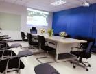 塘厦 多媒体 出租:会议室 培训室 课室 辅导室