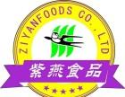 加盟紫燕百味鸡餐厅要多少钱-紫燕百味鸡餐饮投资利润分析