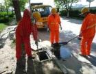 苏州相城区黄埭清理化粪池.管道疏通清洗公司