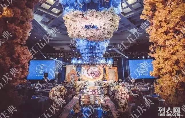 嘉祥红五婚礼现推出大型优惠活动,订婚庆送婚车活动!