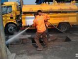 合肥清理化粪池 合肥下水道疏通 合肥水管水龙头维修