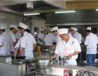 学烹饪技术北京到哪好?北京厨师培训学费 北京学厨师到哪里