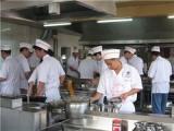 学烹饪遵化到保定虎振 遵化厨师培训学费 遵化学厨师到哪里