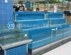 专业制作海鲜池酒店鱼缸超市鱼缸贝壳池水族设计工程