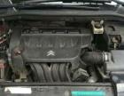 雪铁龙 2006款凯旋2.0L 手动尊贵型