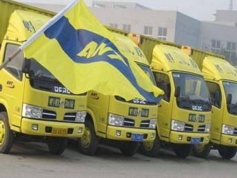 上海静安搬家公司电话 浦东蚂蚁搬家搬场公司 全上海服务