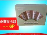 【一个起订】保健品纸盒 化妆品纸盒 面膜包装盒小批量打样定做