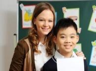 青少年英语培训,少儿新概念英语培训,剑桥少儿英语
