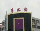 整栋KTV低价出售,大产权房06年开发