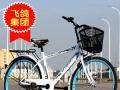 【急急急】3月底房租到期,全新自行车低价处理销售,成本来成本 -