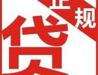 深圳房产抵押贷款利率能贷多少?