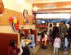 漳州汉堡加盟连锁 月入3万 100余种产品 易操作