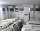 高价上门回收新旧二手空调、中央空调家用商用空调家电