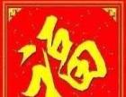 中原邵康节易经学校八字风水微信课堂班,每晚仅十元