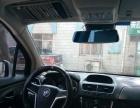 别克 昂科拉 2016款 18T 自动 两驱都市精英型