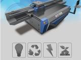 厂商直销大幅面uv打印机高配理光2513双八色UV平板打印机