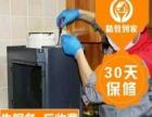 全上海家电清洗、油烟机、空调、洗衣机、冰箱、玻璃