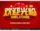 欢迎进入-!西青区通用冰箱-(各中心)%售后服务网站电话