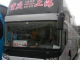 今日班车遵义到张家港直达汽车 今日汽车客车新时刻表