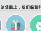 浙江中禄财务咨询/代理记账/公司变更注销