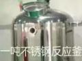 洗洁精洗衣液生产设备技术品牌招商加盟