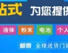 上海卢湾国际快递取件电话