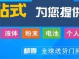 上海閘北國際快遞