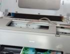 爱普生1390打印机