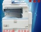 打印机维修复印机维修 硒鼓墨盒加粉全市较低欢迎来电