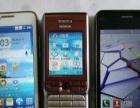便宜转让3个闲置手机 4寸安卓机和诺基亚智能机