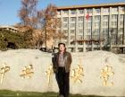 2017年望江县事业单位公开招聘满博士面试培训