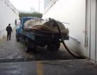无锡滨湖区疏通下水道(餐厅管道厂区管道小区学校管道)疏通清洗