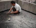 桂林防水补漏公司桂林恒信补漏