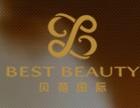 武汉贝蓓国际医疗美容医院在哪里