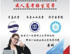 2017年潍坊成考专升本报名倒计时