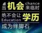 桂林函授报名(桂林函授)成人高考什么时间报名
