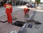 江阴市月城镇工厂清理化粪池 污水井清淤 长期维护