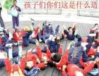 北京红缨教育盐城市金娃娃幼教集团