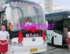 汽车)吴江到深圳大巴汽车(发车时刻表)几个小时到+票价多少?